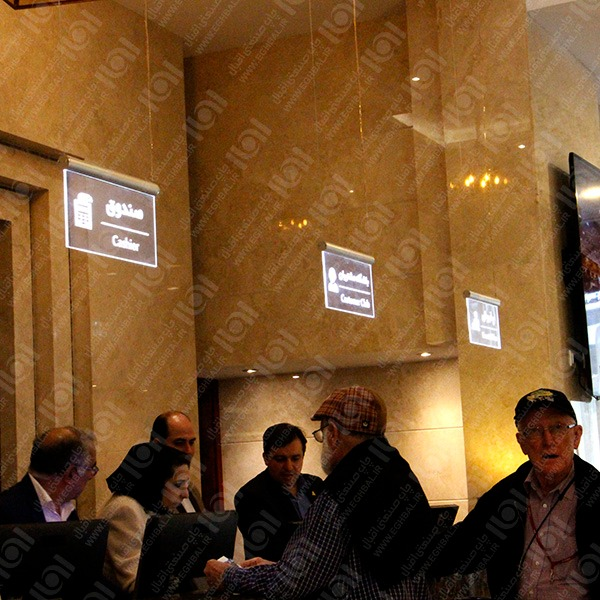 تابلو هتل انقلاب
